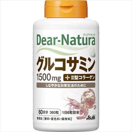ディアナチュラ(Dear-Natura) グルコサミン 360粒