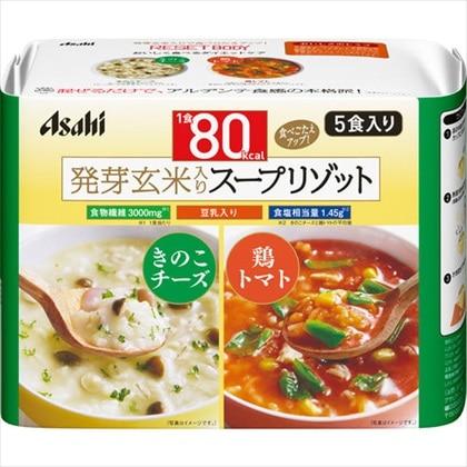 リセットボディ 豆乳きのこチーズ&鶏トマトスープリゾット(5食セット)