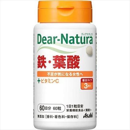 ディアナチュラ(Dear-Natura) 鉄・葉酸 60粒