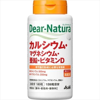 ディアナチュラ(Dear-Natura) カルシウム・マグネシウム・亜鉛・ビタミンD 180粒