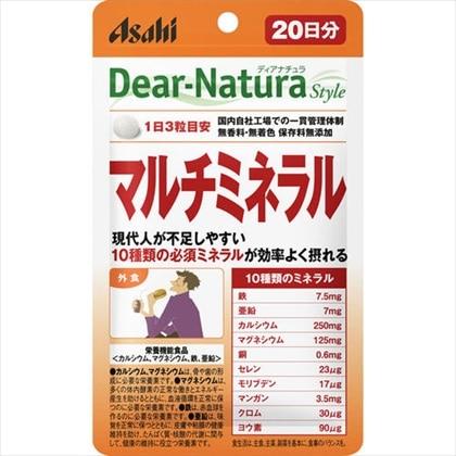 ディアナチュラスタイルマルチミネラル 60粒(20日分)