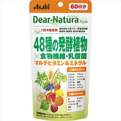 ※ディアナチュラスタイル 48種の発酵植物×食物繊維・乳酸菌 240粒(60日分)