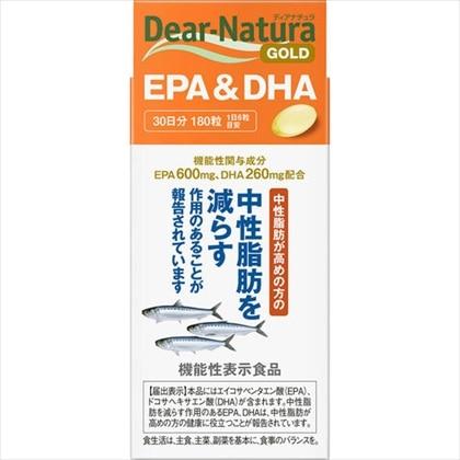 ※ディアナチュラゴールド EPA&DHA 180粒