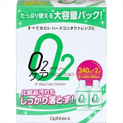 O2デイリケアソリューション 2本パック 240ml×2本