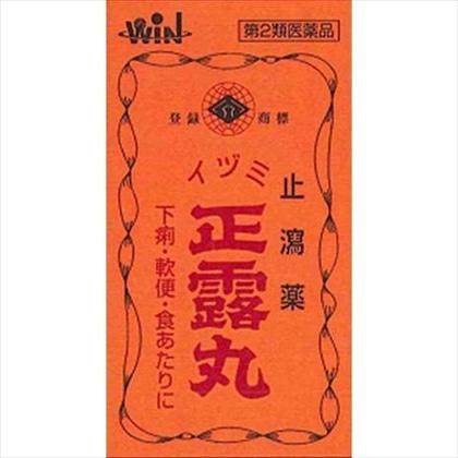 WIN イズミ 正露丸 550錠[第2類医薬品]