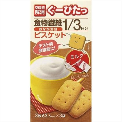ぐーぴたっ ビスケット ミルク 3枚×3袋