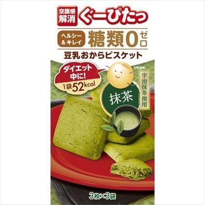 ぐーぴたっ 豆乳おからビスケット糖類ゼロ 抹茶 3枚×3袋