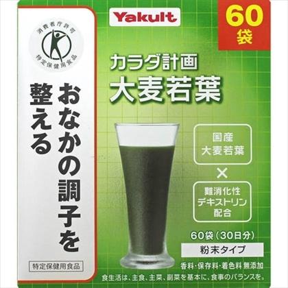 カラダ計画 大麦若葉 300g(5g×60袋)