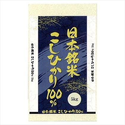 日本銘米 コシヒカリ 100%5kg