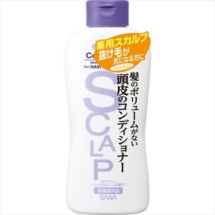 サナ 薬用スカルプ コンディショナーV N 250ml[医薬部外品]