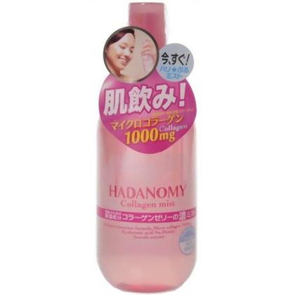 ハダノミー 濃ミスト 250ml