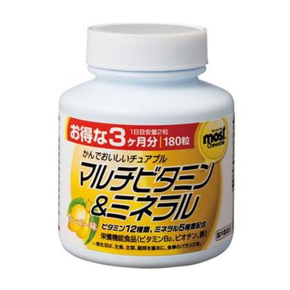 オリヒロ MOSTチュアブル マルチビタミン