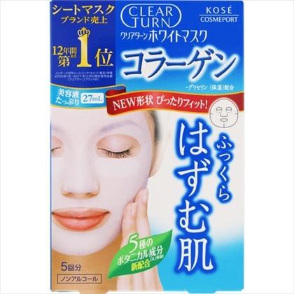 クリアターン ホワイトマスク(コラーゲン) 5回分