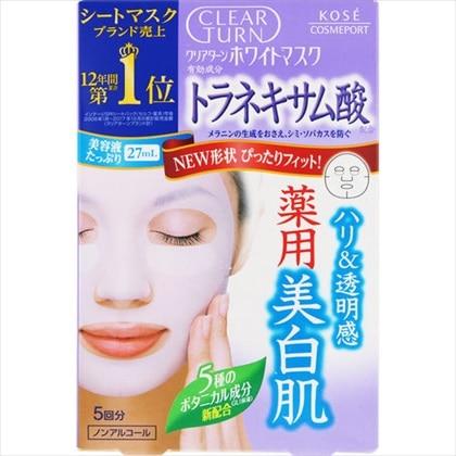 クリアターン ホワイトマスク(トラネキサム酸) 5回分