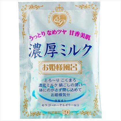 ノボピン お姫様風呂 濃厚ミルク 50g