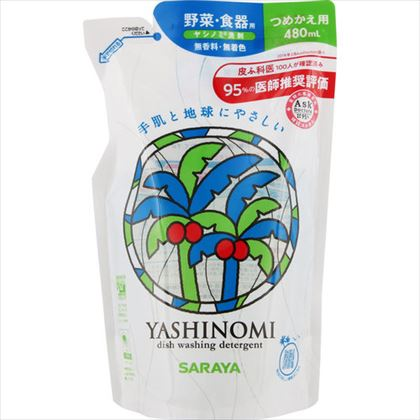 ヤシノミ洗剤 野菜・食器用 詰替 480ml