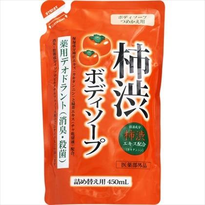 薬用 柿渋ボディソープ詰替 450mL