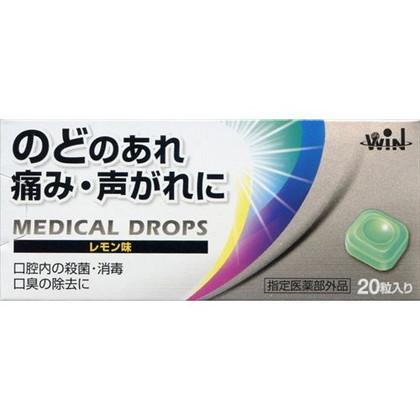 レナンメディカルドロップ レモン 20粒[指定医薬部外品]