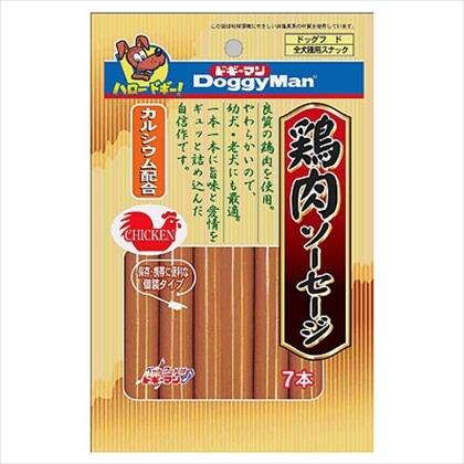 鶏肉ソーセージ7本