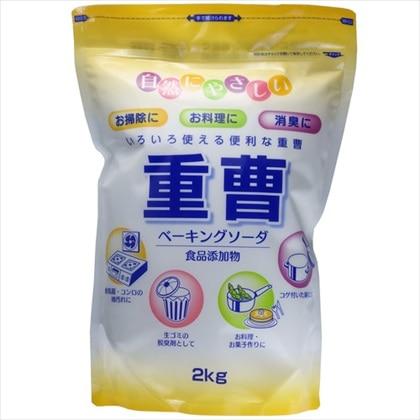 ※重曹(食品添加物) 2kg