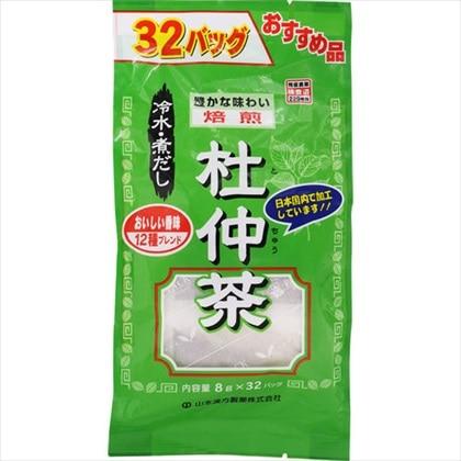 山本漢方 杜仲茶徳用 8g×32包