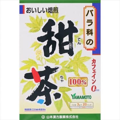 ※甜茶100% 3g×20包
