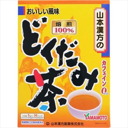 ※山本漢方 どくだみ茶 100% 5g×36包