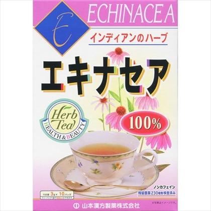 ※山本漢方 エキナセア茶100% 3g×10包