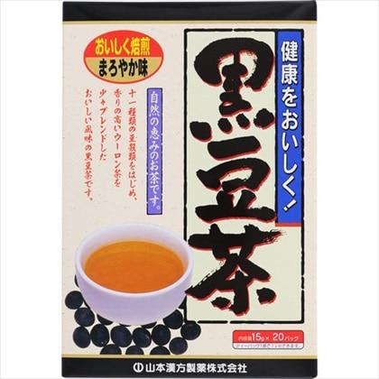 ※山本漢方 黒豆茶 20包