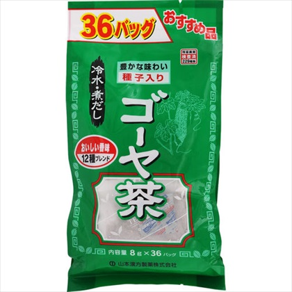 山本漢方 お徳用ゴーヤ茶 288g(8g×36パッグ)