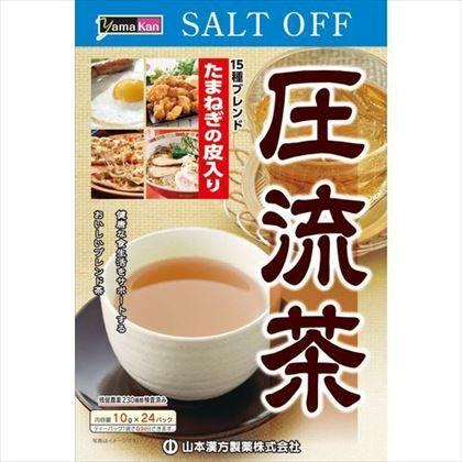 ※山本漢方 圧流茶 10g×24パック