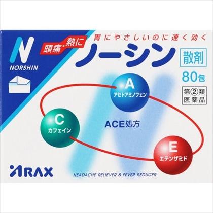 ノーシン[散剤] 80包[指定第2類医薬品]