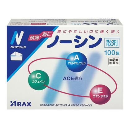 ノーシン[散剤] 100包[指定第2類医薬品]