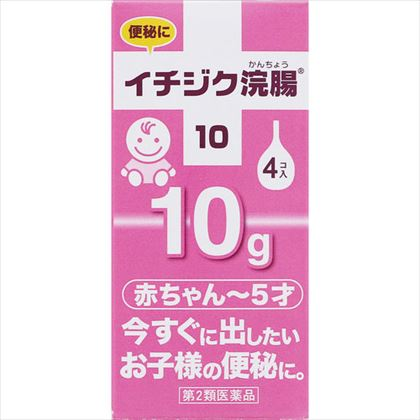 イチジク浣腸10 10g×4個[第2類医薬品]