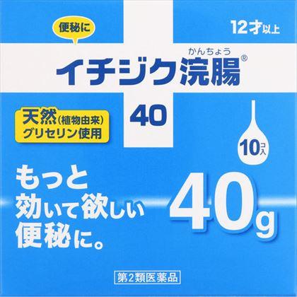 イチジク浣腸40 40g×10個[第2類医薬品]