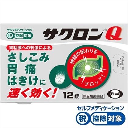 ★サクロンQ 12錠[第2類医薬品]