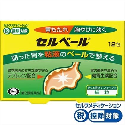 ★セルベール 12包[第2類医薬品]