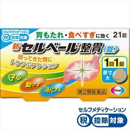★新セルベール整胃<錠> 21錠[第2類医薬品]