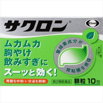 サクロン 10包[第2類医薬品]