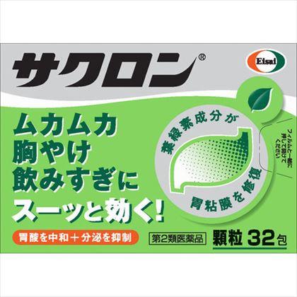 サクロン 32包[第2類医薬品]