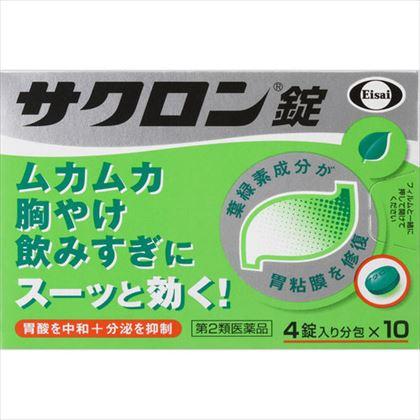サクロン錠 40錠[第2類医薬品]