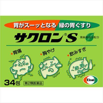 サクロンS 34包[第2類医薬品]