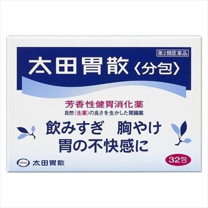 太田胃散〈分包〉 32包[第2類医薬品]