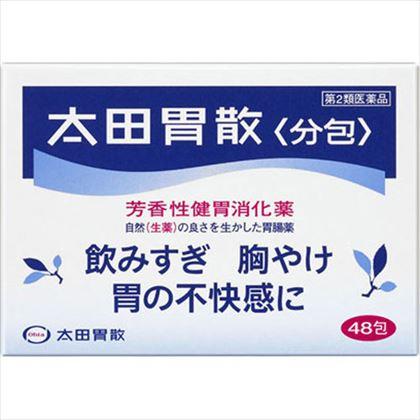 太田胃散〈分包〉 48包[第2類医薬品]