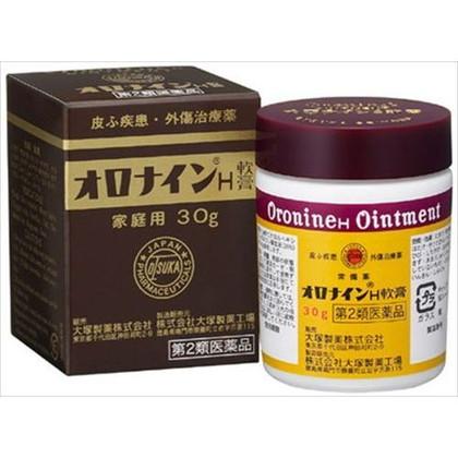 オロナインH軟膏 30g[第2類医薬品]