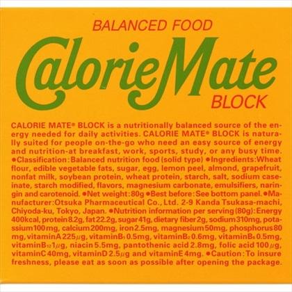 カロリーメイト ブロック フルーツ味 4本入り