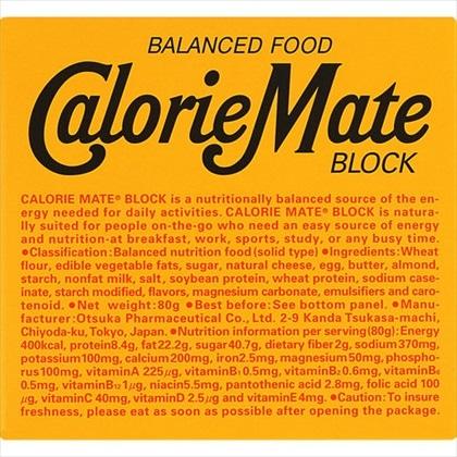 ※カロリーメイト ブロック チーズ味 4本入り
