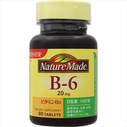 ※ネイチャーメイド B6 80粒