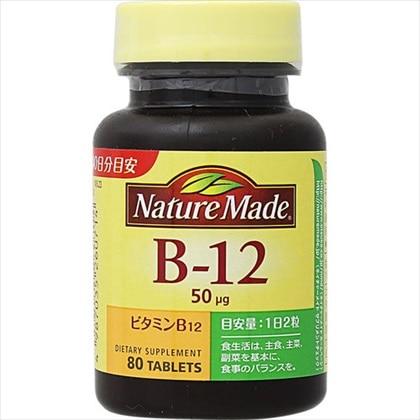 ネイチャーメイド B12 80粒