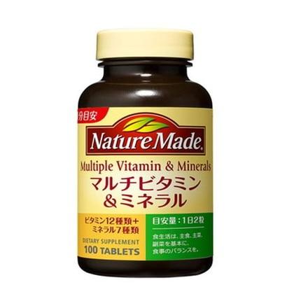 ※ネイチャーメイド マルチビタミン&ミネラル 100粒